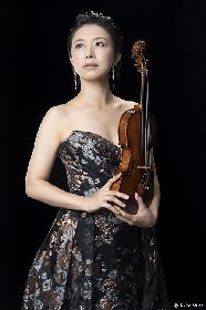 ヴァイオリニスト松田理奈が奏でる『三大ヴァイオリン協奏曲の響宴』開催
