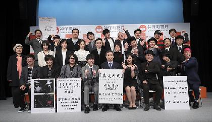 よしもと×演劇コラボ『神保町花月2019』ラインナップ発表会レポート、出演団体も募集中