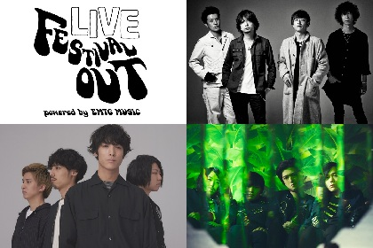 NCIS村松×SHE'S井上×BBHF尾崎、TOKYO FM『FESTIVAL OUT』で生鼎談が実現