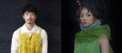 満島ひかり×坂口健太郎出演 舞台『お気に召すまま』がテレビ放送決定 満島と坂口のインタビューも公開