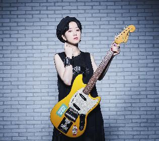 工藤晴香、ライブ映像Blu-ray付属の1stシングルリリース決定 記念ライブも開催