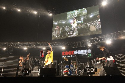 加藤ミリヤ、ブルエン、でんぱ組.inc、KEYTALKらが締めくくる『RockCorps 2018』 3,700人超がボランティアとライブで繋がる
