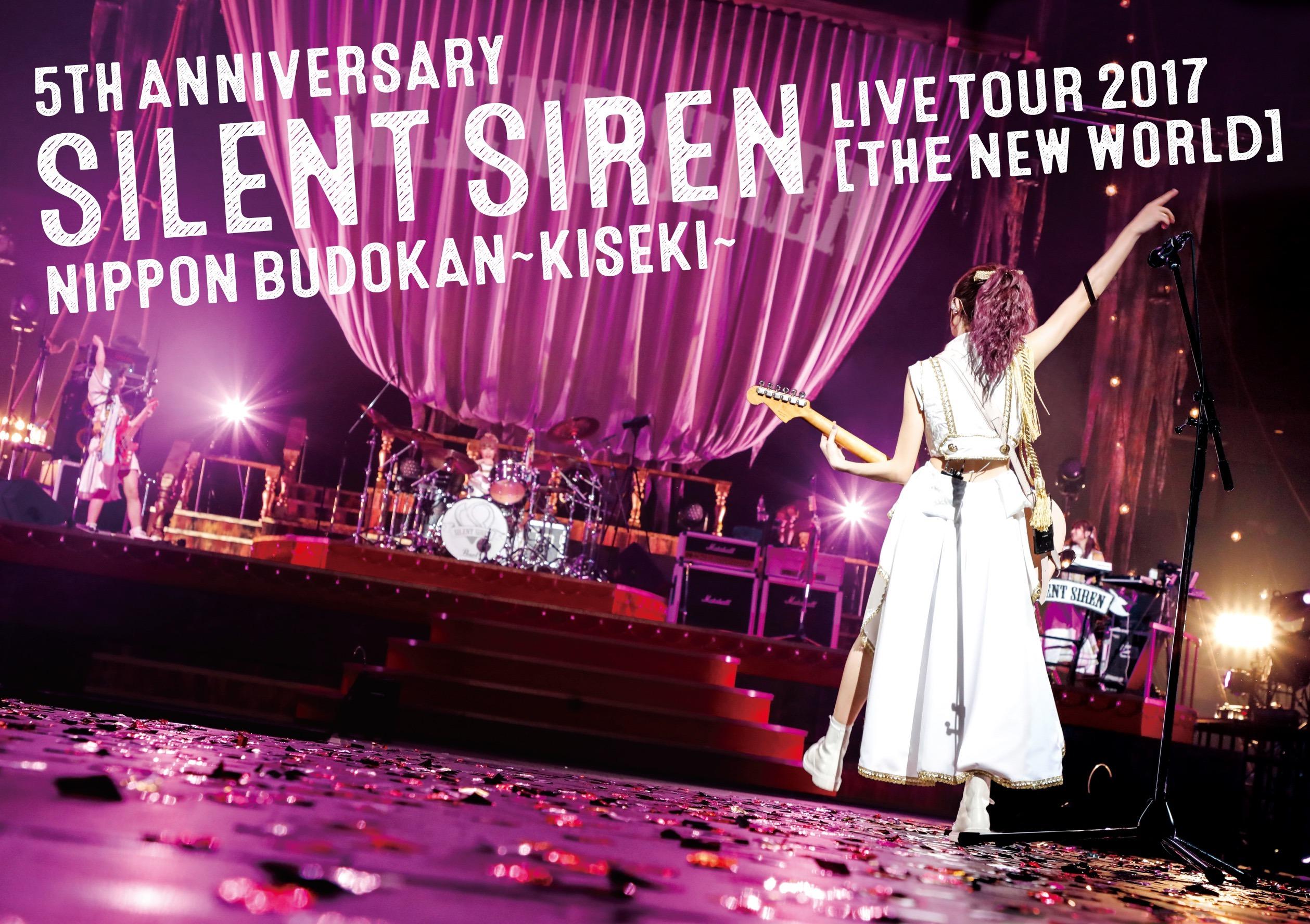 DVD初回限定盤