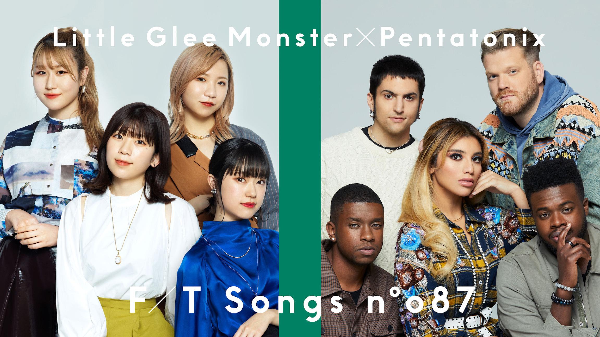 Little Glee Monster、ペンタトニックス