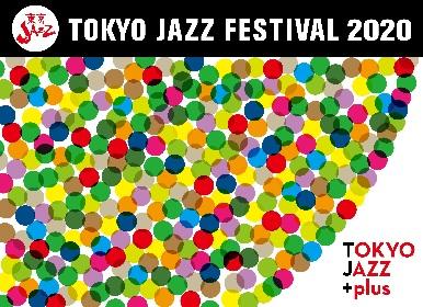 国内最大級のジャズフェスティバル『TOKYO JAZZ +plus』ハービー・ハンコックら第2弾アーティスト(The HALL)&プログラムを発表