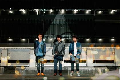 fox capture plan、レコ発ファイナル公演を2月に渋谷・TSUTAYA O-EASTで開催決定