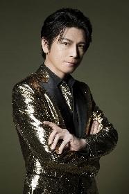 及川光博 ニューアルバム『FUNK A LA MODE』を4月に発売、米米CLUBカバーも収録
