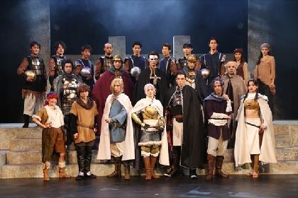 荒川弘原作コミック、ミュージカル『アルスラーン戦記』が開幕 アルスラーン役・木津つばさら出演者のコメント&舞台写真が到着