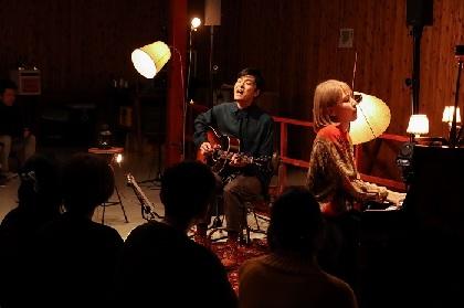 森山直太朗が「さくら(二〇一九)」の配信を記念したプレミアムライブを開催 世武裕子がゲストで参加し、ピアノを披露
