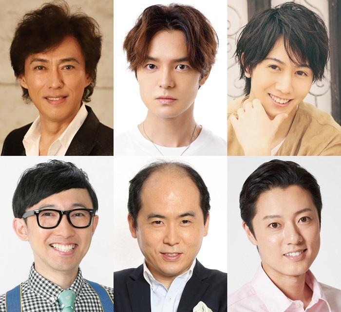 (上段左から)石井一孝、上口耕平、太田基裕(下段左から)こがけん、斎藤司、原田優一