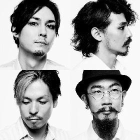 7年ぶり新曲リリースのATOM ON SPHEREからKEN LLOYD(Vo)、SHIGEO(Vo,Gt)、桜井誠(Dr)が生放送に出演