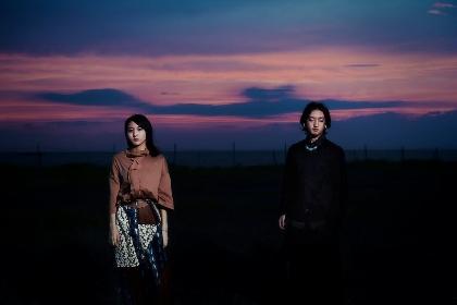 YOASOBI、初の配信ライブ『KEEP OUT THEATER』2/14に開催 FCサイト『CLUB 夜遊』も開設