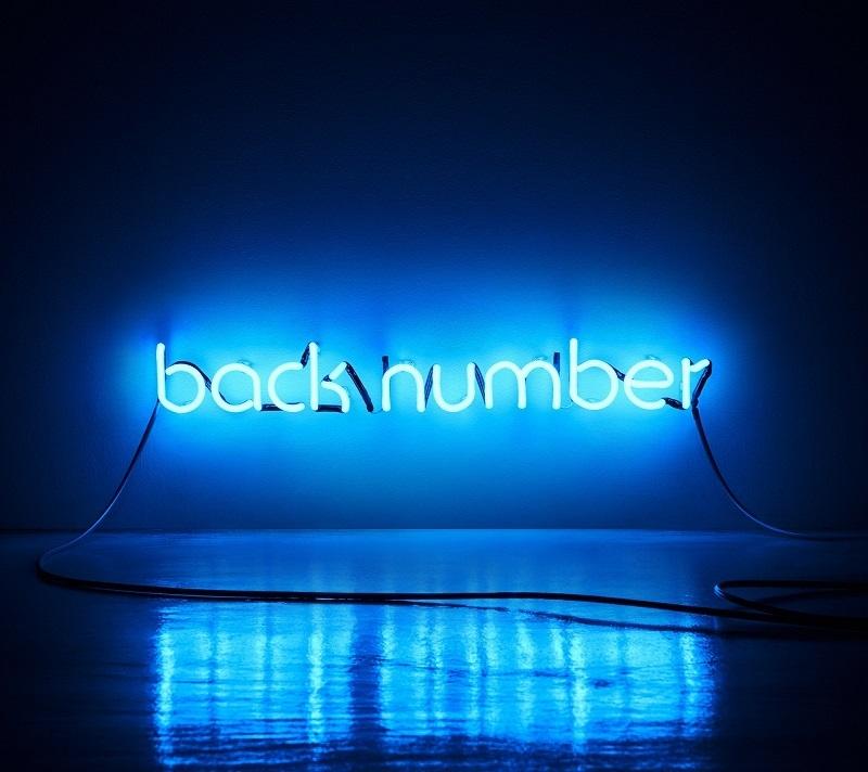 back number 初回限定盤B