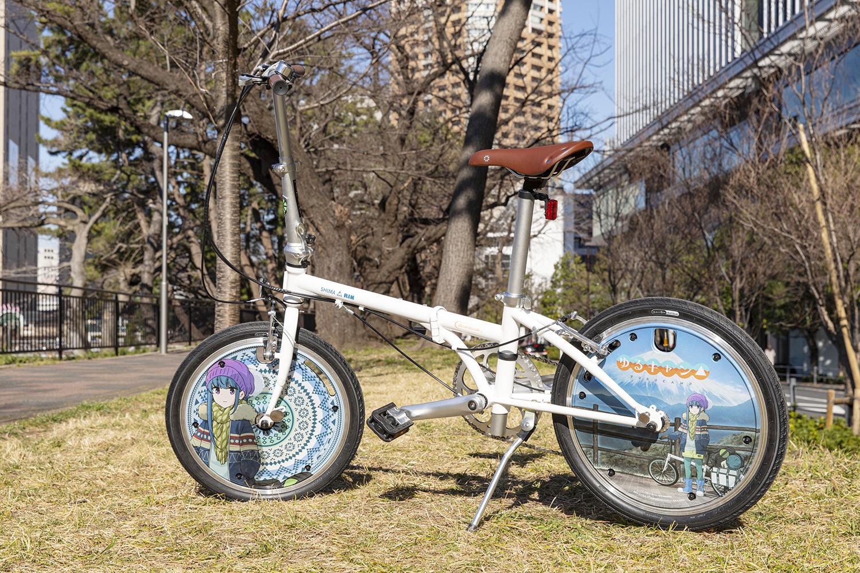 ゆるキャン△×DAHON自転車 志摩リンモデル (C)あfろ・芳文社/野外活動サークル
