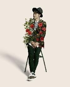 ナオト・インティライミ、新曲「ハイビスカス」のMV公開 「MVで(撮影中に)最初からここまで感情移入したのは初めて」