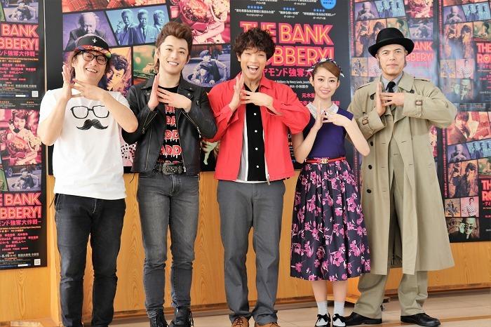 (左から)小林顕作、元木聖也、原義孝、桜井玲香、田中要次