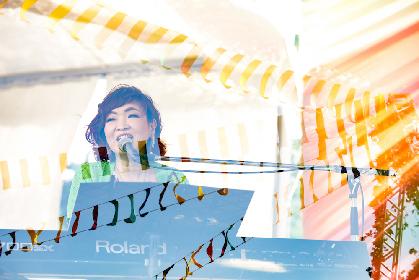 【清水ミチコ・山人音楽祭 2018】モノマネ……、いや憑依芸で観客を楽しませまくった清水ミチコ。