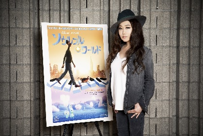 JUJU、「奇跡を望むなら...」の新バージョンがピクサー最新作『ソウルフル・ワールド』の日本版エンドソングに決定