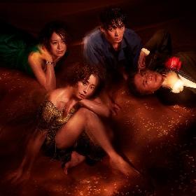 宮沢りえ主演で唐十郎『泥人魚』を18年ぶりに上演 共演に磯村勇斗、愛希れいか、風間杜夫ら