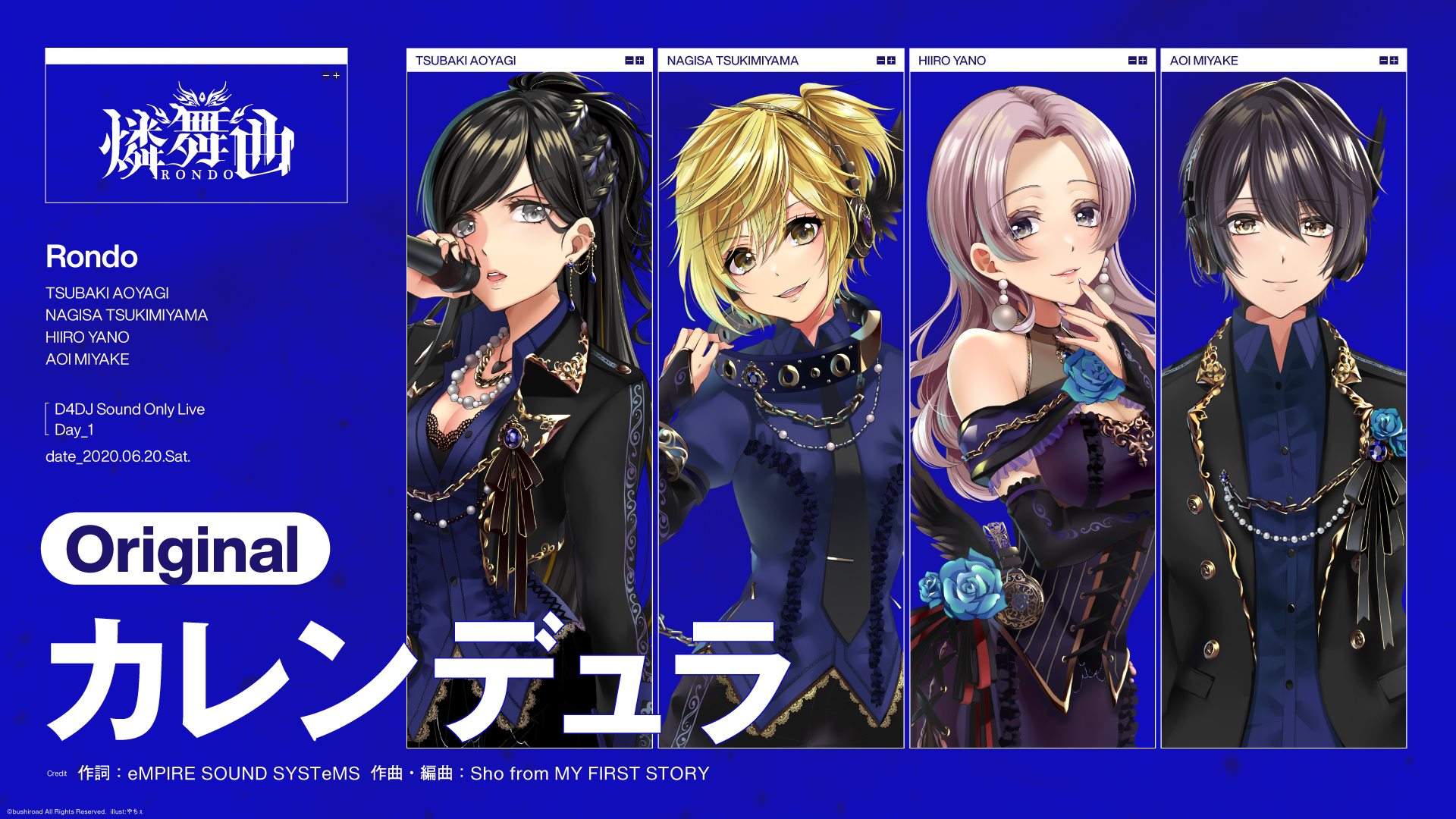 (C)bushiroad All Rights Reserved. illust: やちぇ