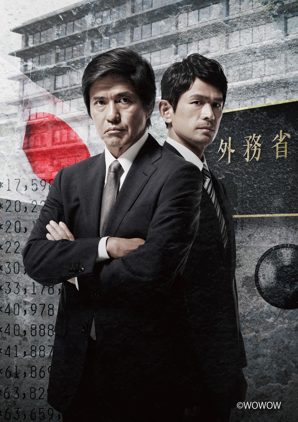 『連続ドラマW 石つぶて ~外務省機密費を暴いた捜査二課の男たち~』