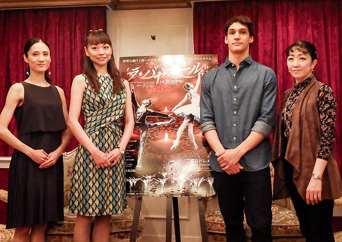(左から)川島麻美子、上野水香、ダニエル・カマルゴ、斎藤友佳理芸術監督  (撮影=西原朋未)