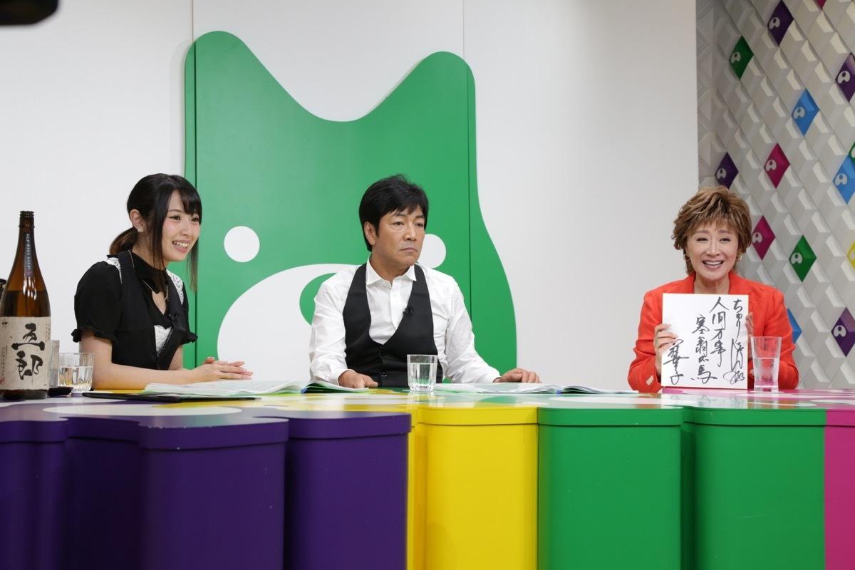 高柳明音(SKE48)・野口五郎・小林幸子