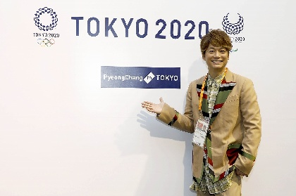香取慎吾がパラリンピック選手団にエール 「Tokyo 2020 JAPAN HOUSE」を訪問