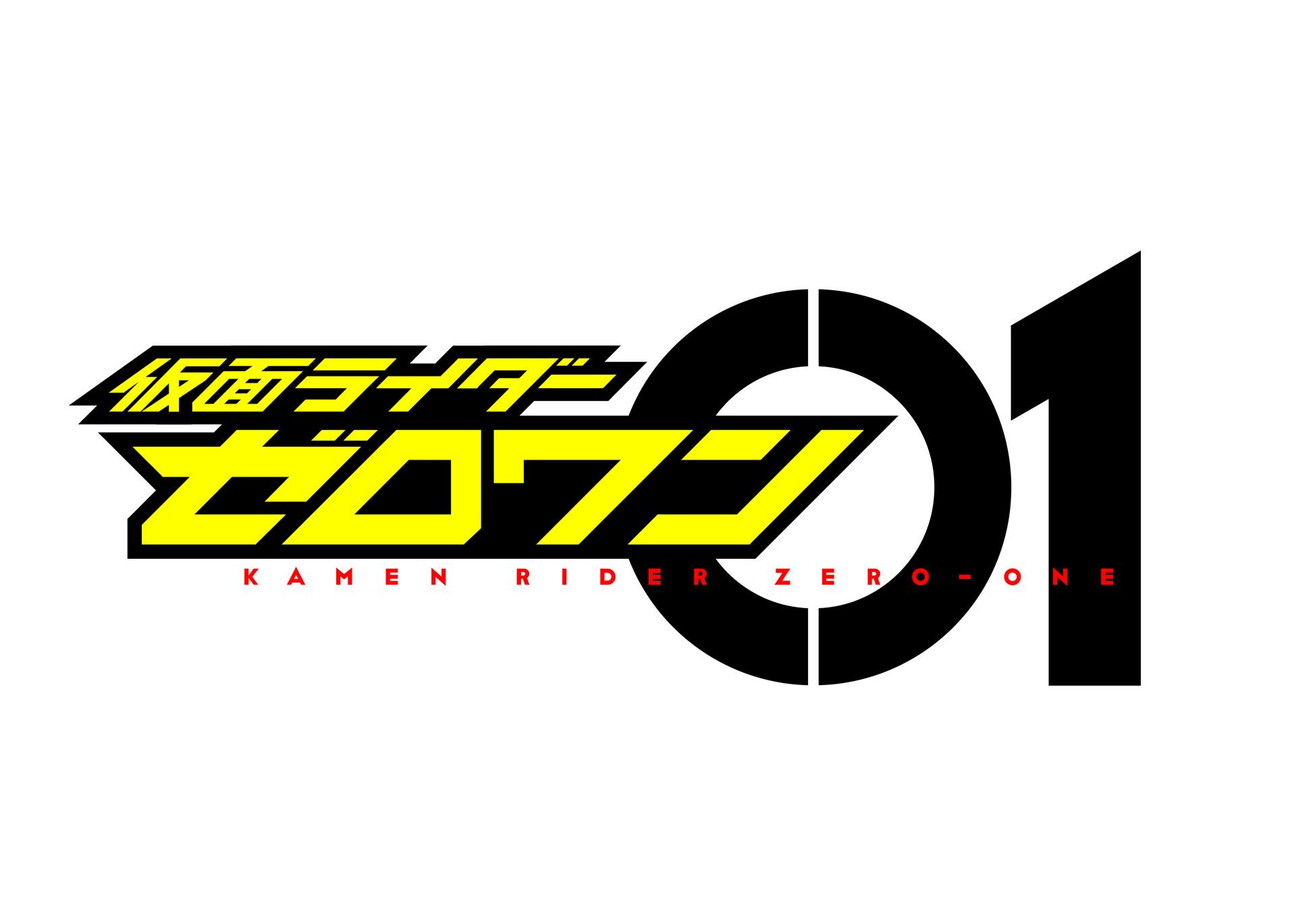(C)2019 石森プロ・テレビ朝日・ADK EM・東映