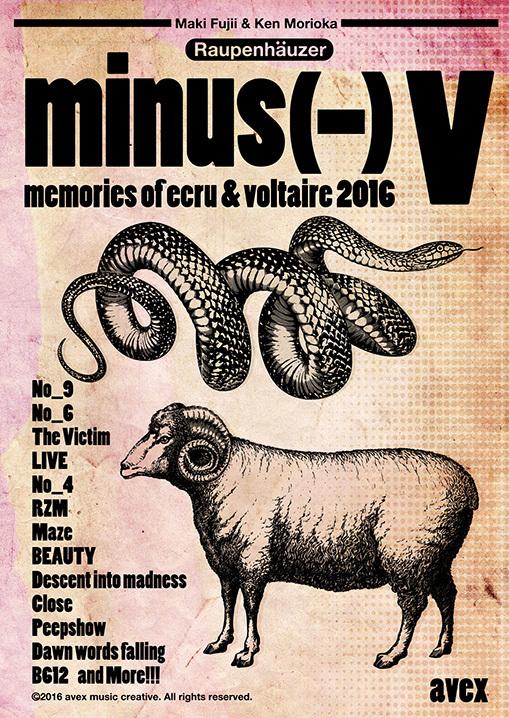 minus(-) ライブBlu-ray&DVD『V』ジャケット