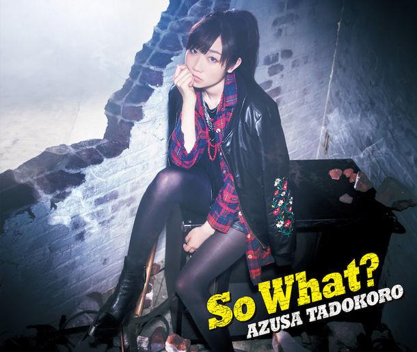 田所あずさ「So What?」初回限定盤ジャケット