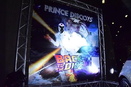 『PRINCE DISCO 2015 in Summer at 飛天』熱狂の観客コメント