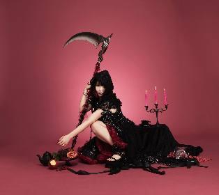 大森靖子、新アルバム『クソカワPARTY』を7月にリリース決定 「最高位の孤独に君臨している恥ずかしい私そのままを歌った」