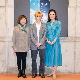 Aぇ! group/関西ジャニーズJr.の末澤誠也単独主演 リーディングシアター『キオスク』開幕 囲み取材のコメントが到着