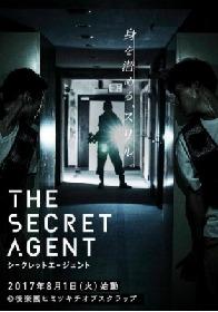 """脱出の次は""""潜入"""" スパイとしてミッションをクリアする、リアル潜入ゲーム『THE SECRET AGENT』がスタート"""