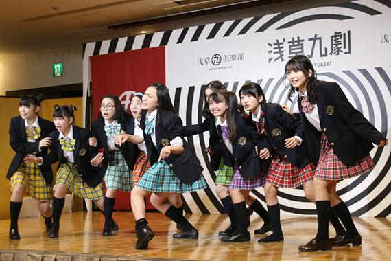 「浅草九劇」会見 15 ローファーズ ハイ!! パフォーマンス 1