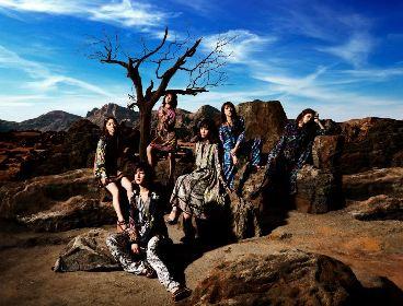 "Flower、新シングル「たいようの哀悼歌」のテーマは""絶望""と""孤独"" 収録内容とアートワークを一挙公開"