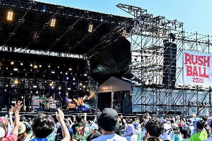 Saucy Dog『RUSH BALL 2020』ライブレポート ーー今年最初で最後の夏フェスで見せた、特別な当たり前とさらなるポテンシャル
