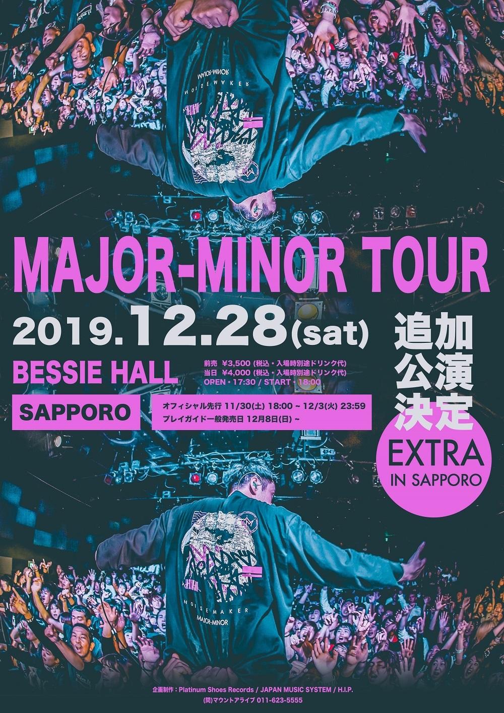 """MAJOR-MINOR TOUR EXTRA"" IN SAPPORO"