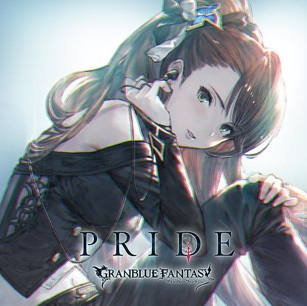 「PRIDE ~GRANBLUE FANTASY~」ジャケット
