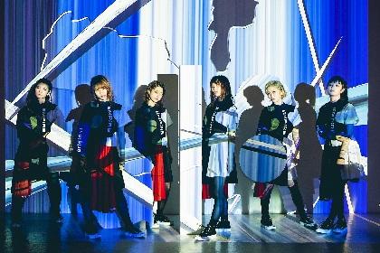 EMPiRE 初シングル「ピアス」詳細発表、初回限定盤にマイナビBLITZ赤坂ライブ映像を完全収録