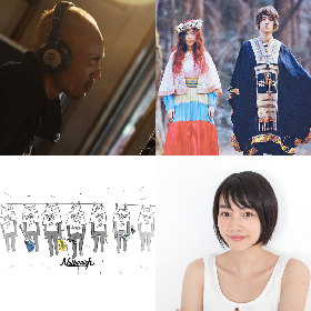 『WORLD HAPPINESS 2017』にのん、竹中直人、GLIM SPANKYら第4弾出演アーティスト発表