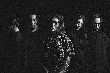 Crystal Lake、ニューシングル「CURSE」の発売&リリースツアーの開催を発表 新ビジュアルも公開に