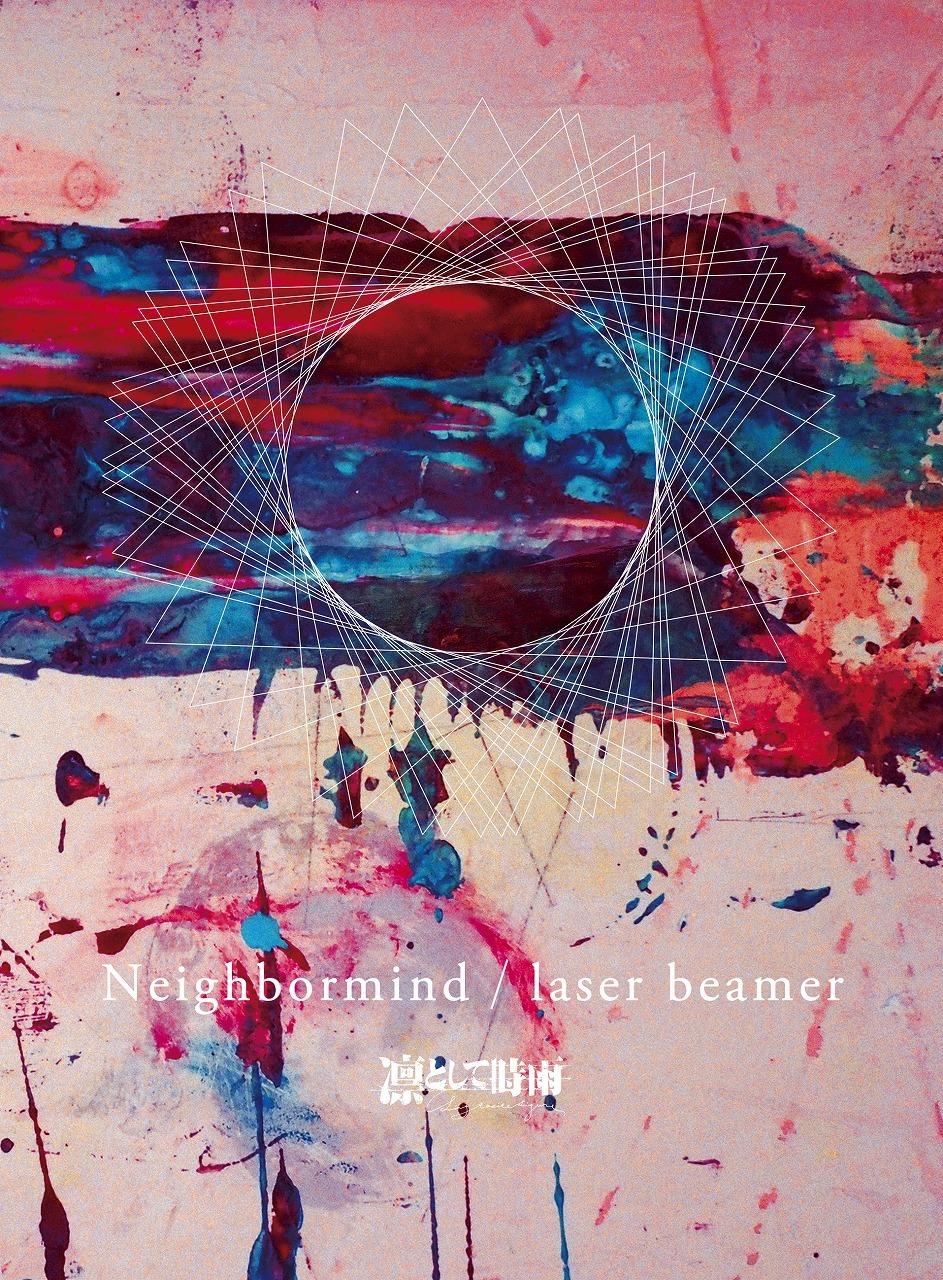 CDシングル「Neighbormind / laser beamer」