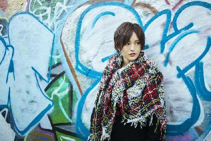 山本彩、本日より日本生命がスタートさせた『ニッセイ青春エールプロジェクト』のテーマソング書き下ろし決定