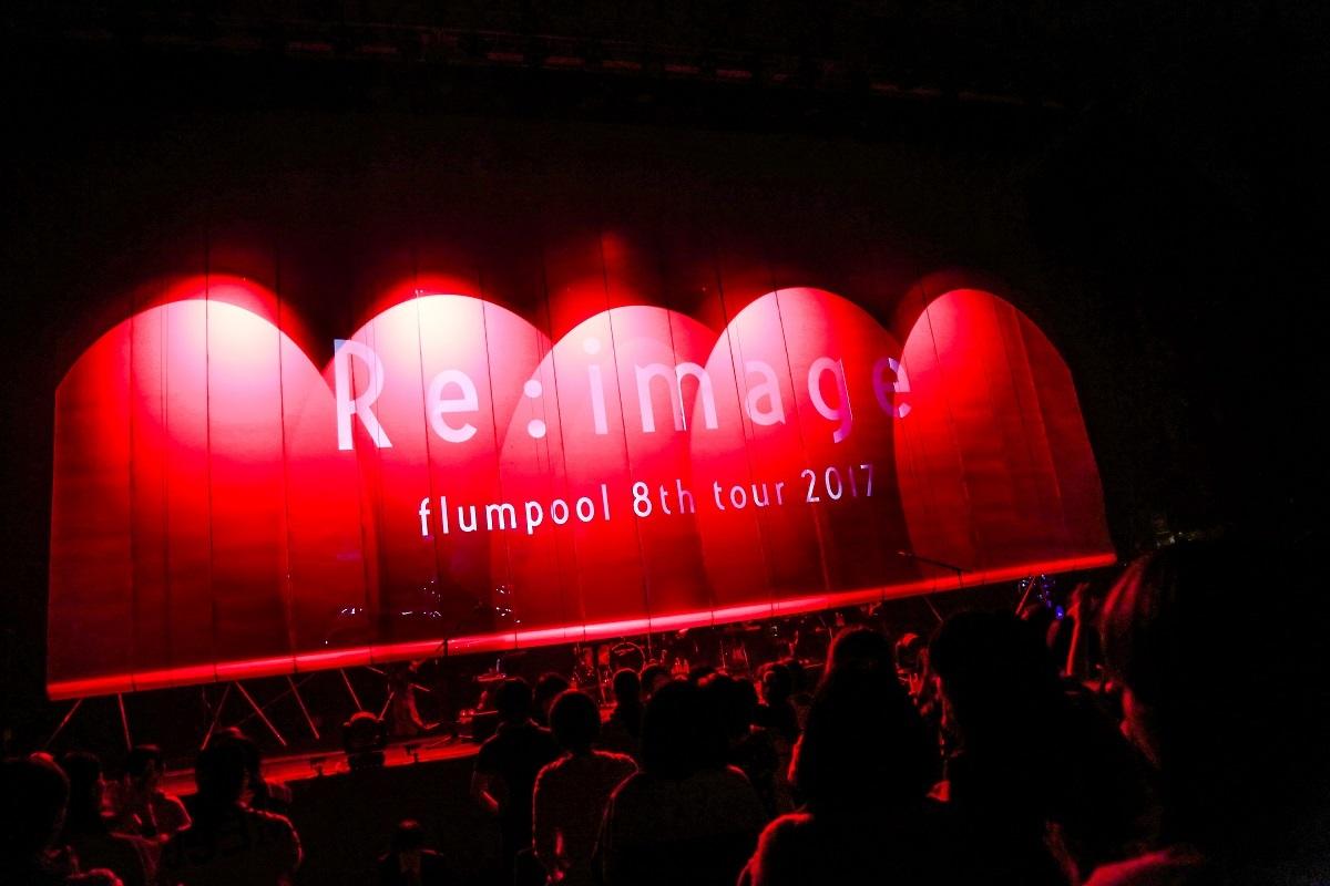flumpool 撮影=タマイシンゴ