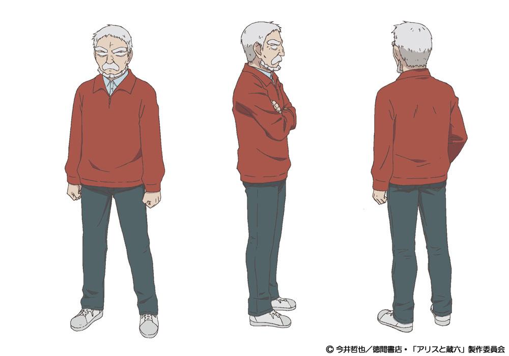 大塚明夫演ずる蔵六  (C) 今井哲也/徳間書店・「アリスと蔵六」製作委員会
