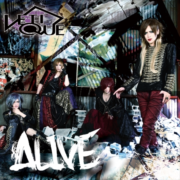 VETIQUE 「ALIVE」限定盤A-TYPE(CD+DVD)