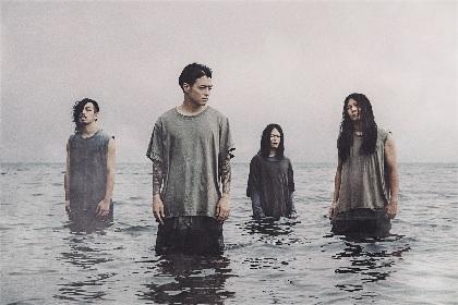 Crystal Lake、シングル「WATCH ME BURN」より「DISOBEY」のMVを公開