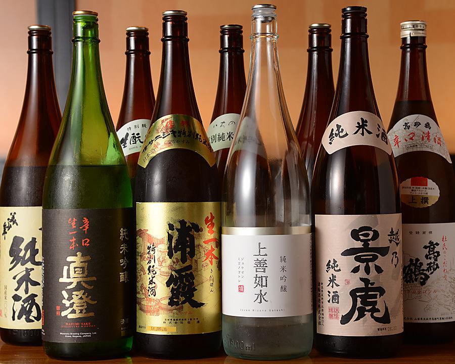 飲み放題1,500円チケットでは日本酒飲み放題!